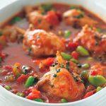 Chicken and Vegetable Casserole